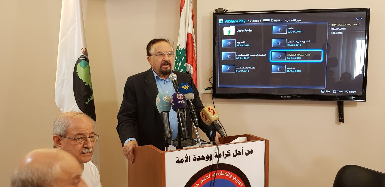 التجمع العربي والاسلامي لدعم خيار المقاومة يحيي يوم القدس العالمي