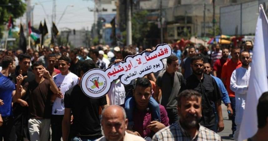 الجهاد الإسلامي تدعو الأمة للمشاركة في يوم القدس العالمي يوم غدٍ الجمعة