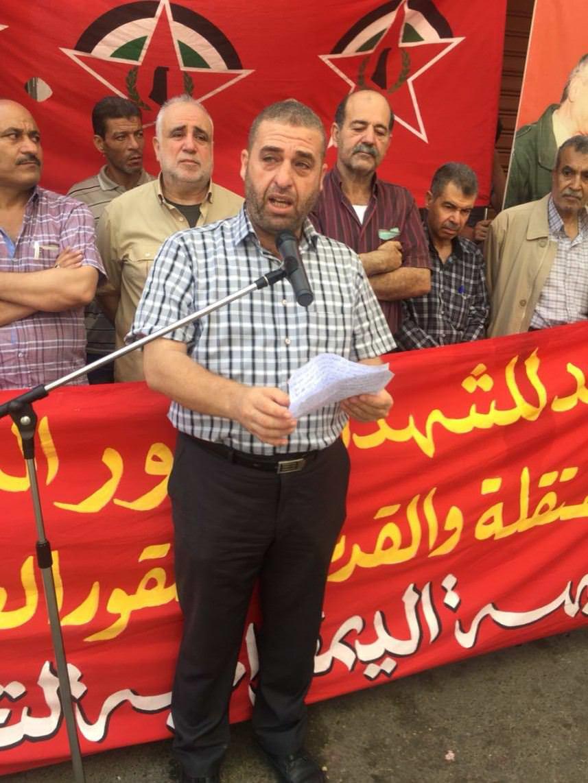 وقفة تضامنية وفاء لشهداء مسيرة العودة في مخيم عين الحلوة