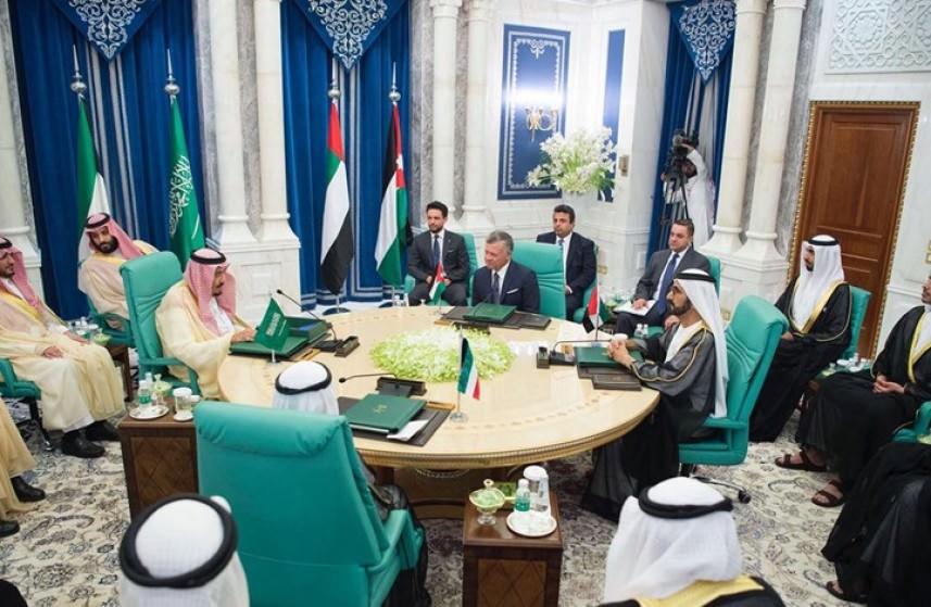 قمة مكة || الاتفاق على منح الأردن 2.5 مليار دولار