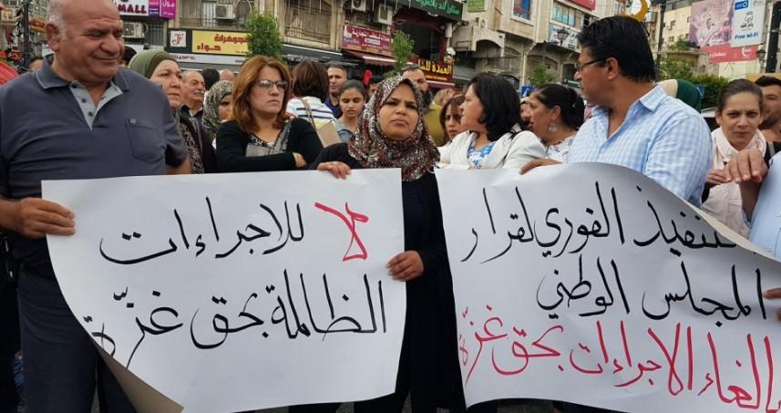 جماهير غفيرة في رام الله تطالب برفع العقوبات عن غزة