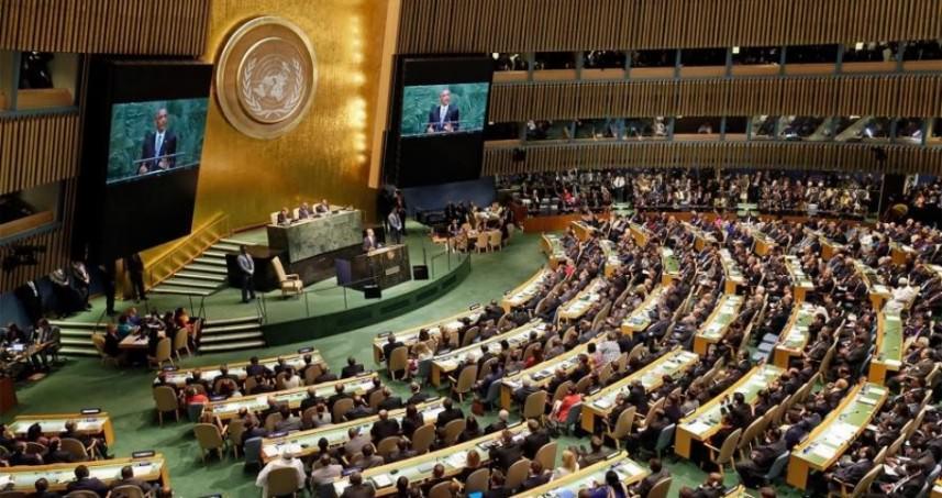 اليوم    التصويت على مشروع قرار الحماية للشعب الفلسطيني