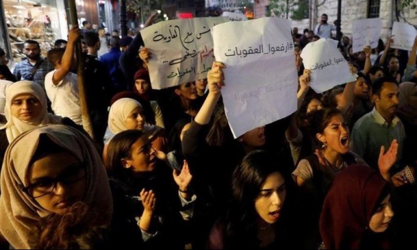 ارفعوا العقوبات    مظاهرة رام الله الليلة قائمة رغم قرار عباس منعها