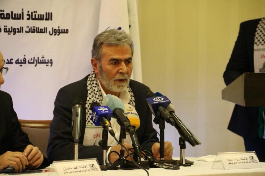 النخالة || غزة الصوت القوي الرافض لتهويد القدس ونقل السفارة وتصفية قضية اللاجئين