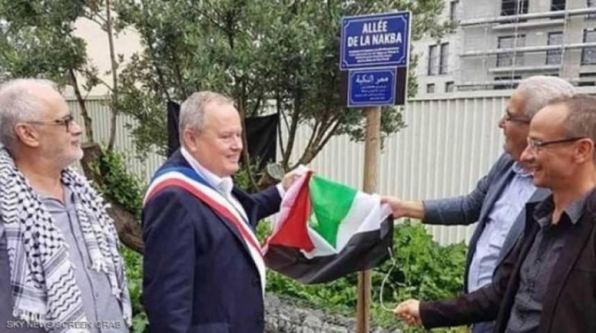 مؤيدون للصهيونية يهددون عمدة فرنسي بالقتل