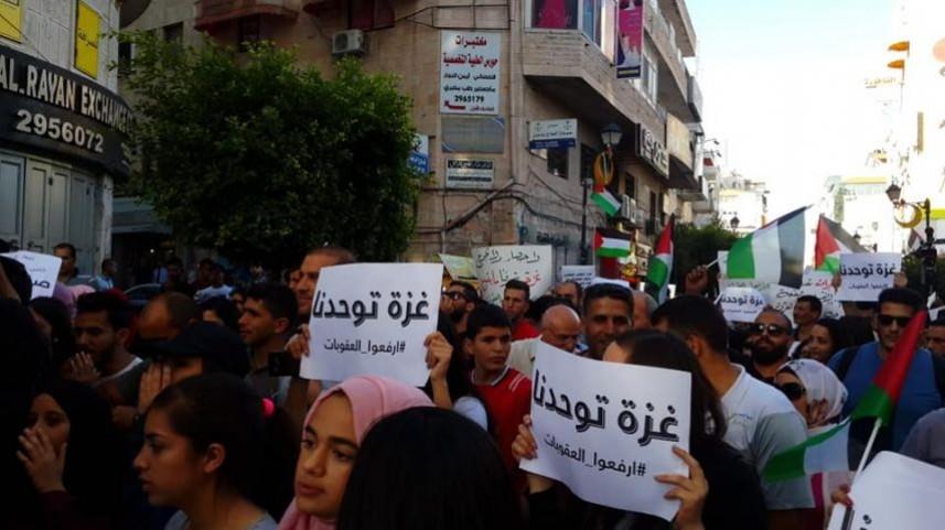 تظاهرة حاشدة وسط رام الله رفضًا للعقوبات على غزة