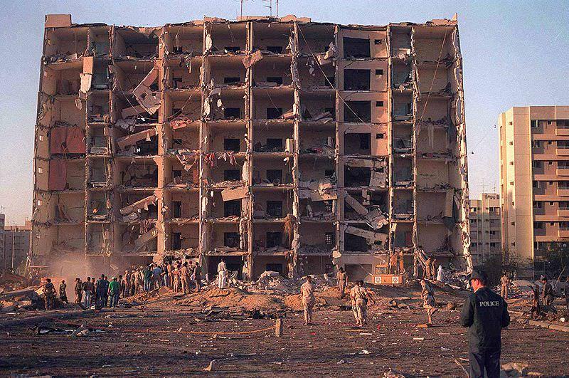 تفجير أبراج الخبر في السعودية