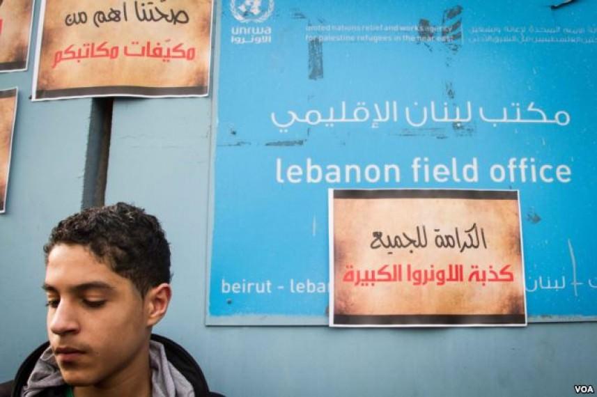 الأونروا تعدّ مقترحات لتقليص خدماتها في لبنان