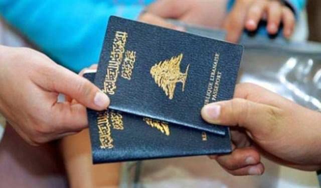 تجنيس الأغنياء يفيد لبنان أم خطر عليه؟