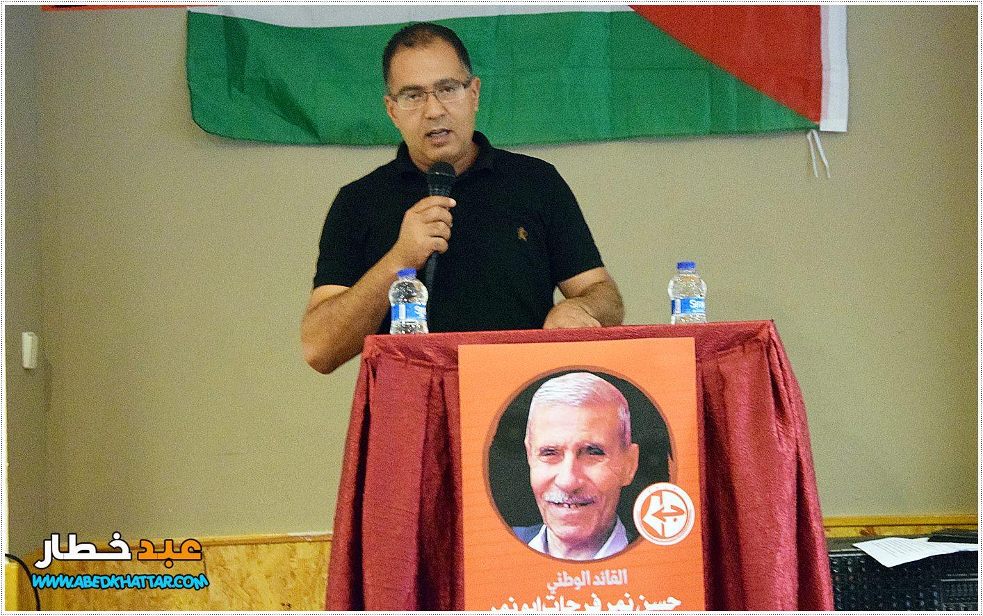كلمة لجان فلسطين الديمقراطية والمنظمين  - الرفيق نزار سويدان