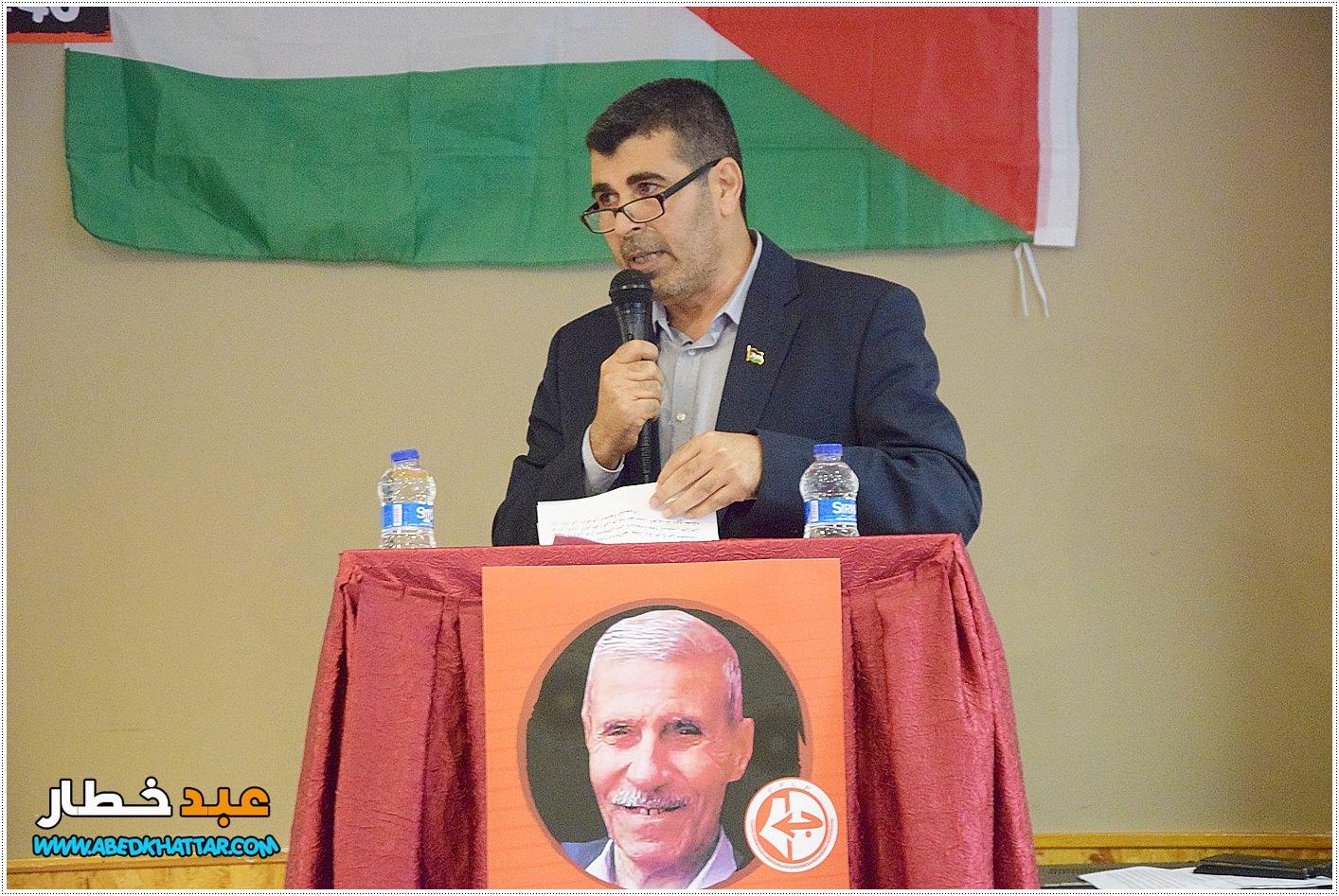 كلمة التجمع الفلسطيني - الاخ تيسير خلف ابو اشرف