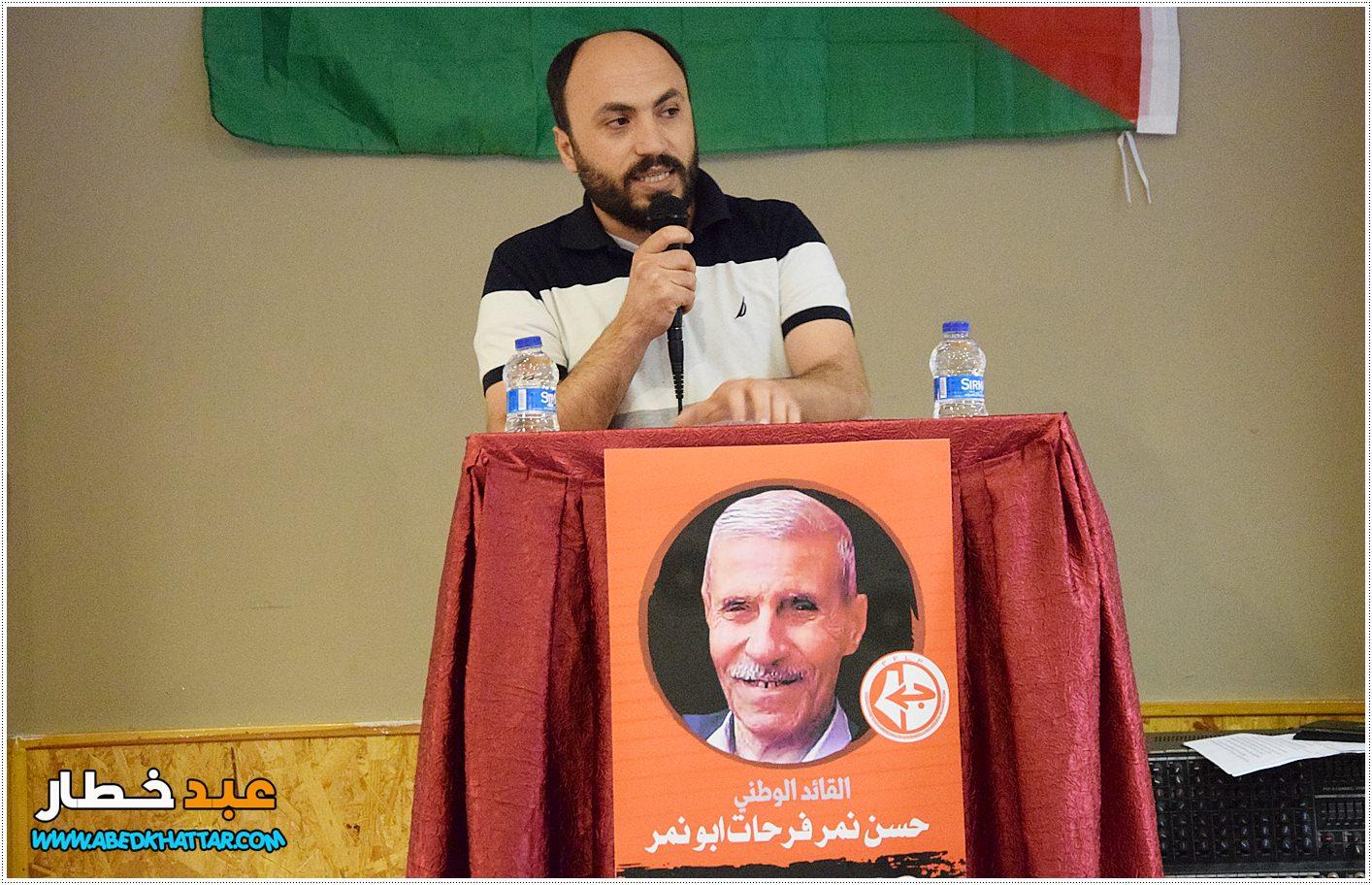كلمة لجنة العمل الوطني الفلسطيني - الرفيق علي هليل