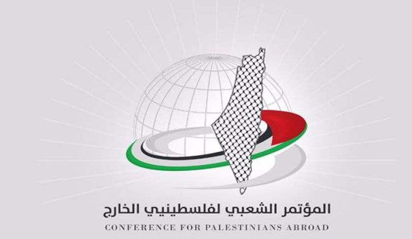 المؤتمر الشعبي لفلسطينيي الخارج يبحث في إسطنبول خيارات التصدي لـ صفقة القرن