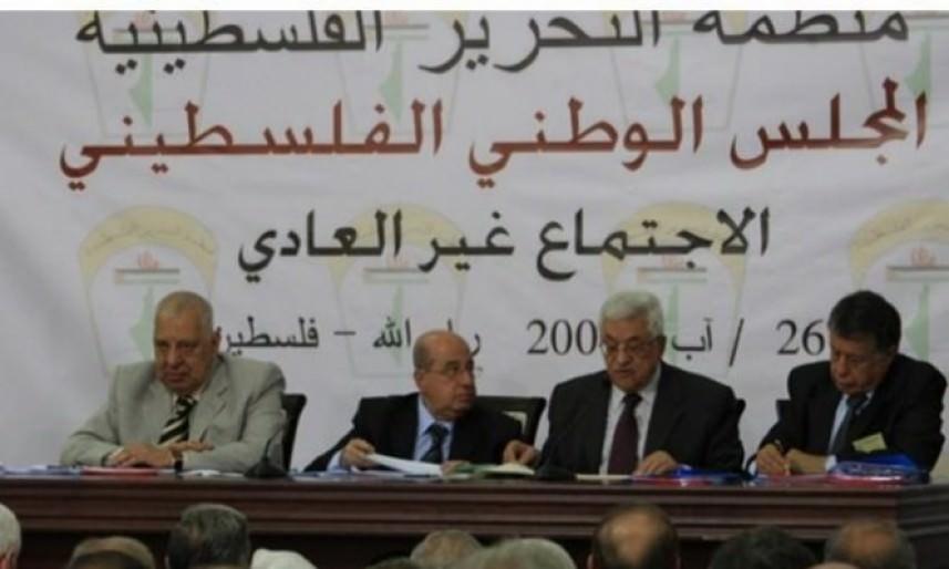 المجلس الوطني    رعاية عائلات الشهداء والأسرى التزام وواجب وطني وقانوني
