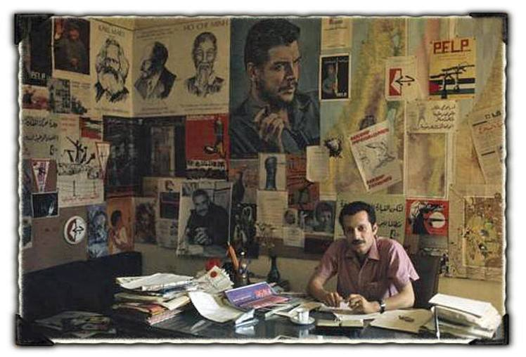 مكتب غسان كنفاني