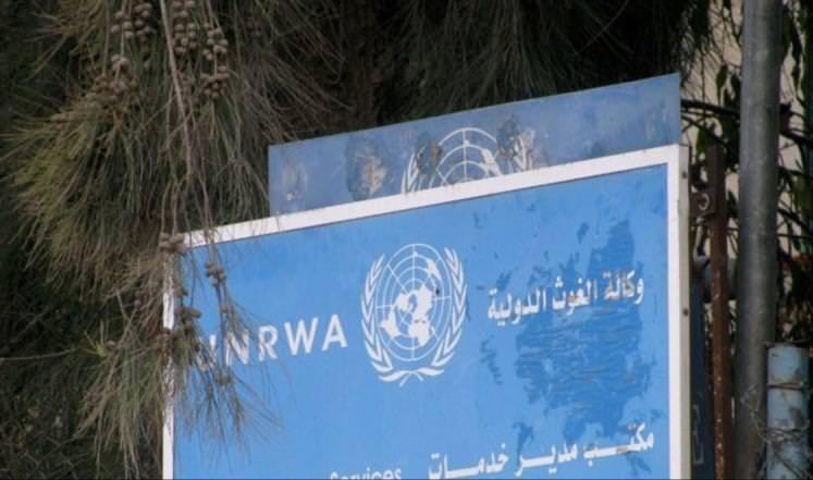 الأونروا تعلن عن اقتطاعات مالية في برامجها في الضفة وغزة