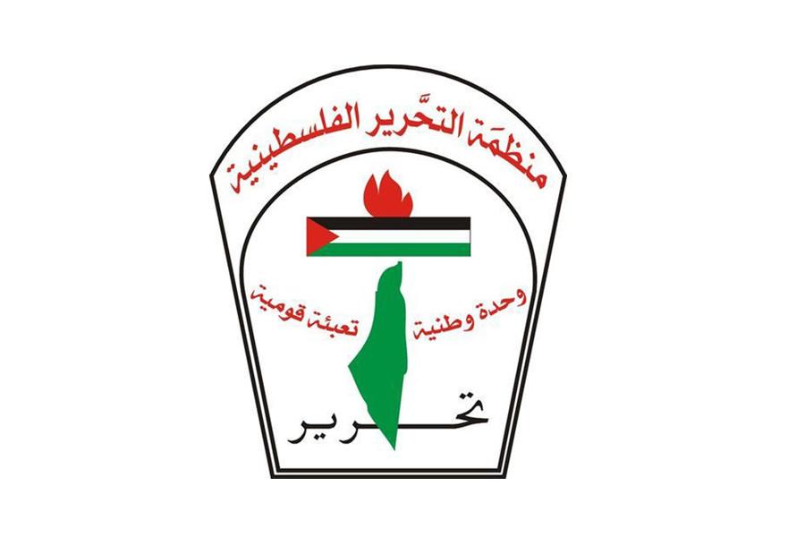 فصائل منظمة التحرير تستعرض مقترحات الأونروا وترفض تقليصاتها