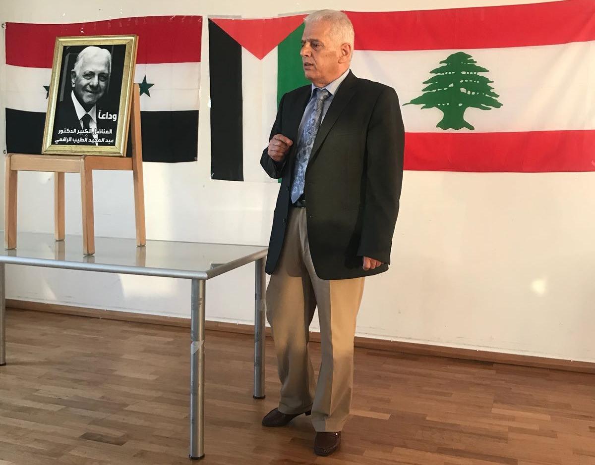 أحياء الذكرى السنوية لوفاة الدكتور عبد المجيد الرافعي في برلين
