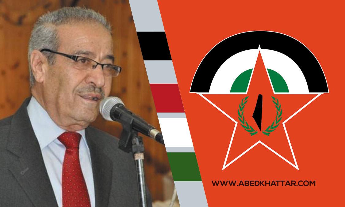 تيسير خالد || يدعو لسحب الاعتراف بدولة اسرائيل في ضوء قانون القومية وتفسيراته الحكومية