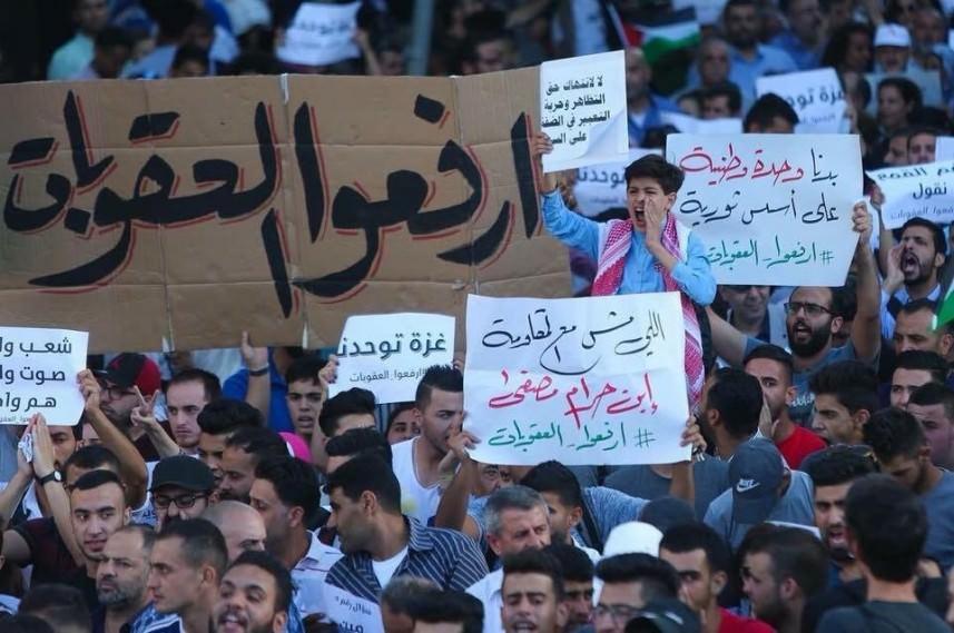 تزامناً مع المركزي.. المئات يتظاهرون في رام الله للمطالبة برفع العقوبات عن غزة