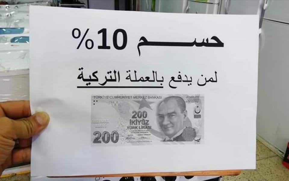 تركيا تشكر الشعب اللبناني على تضامنه الواسع