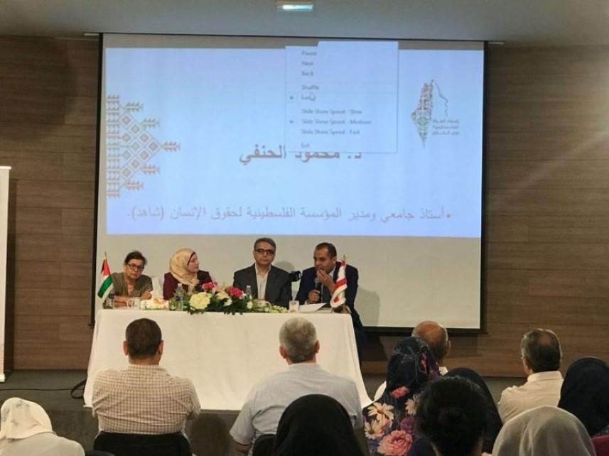 ندوة في صيدا حول انعكاسات القومية اليهودية على الفلسطينيين