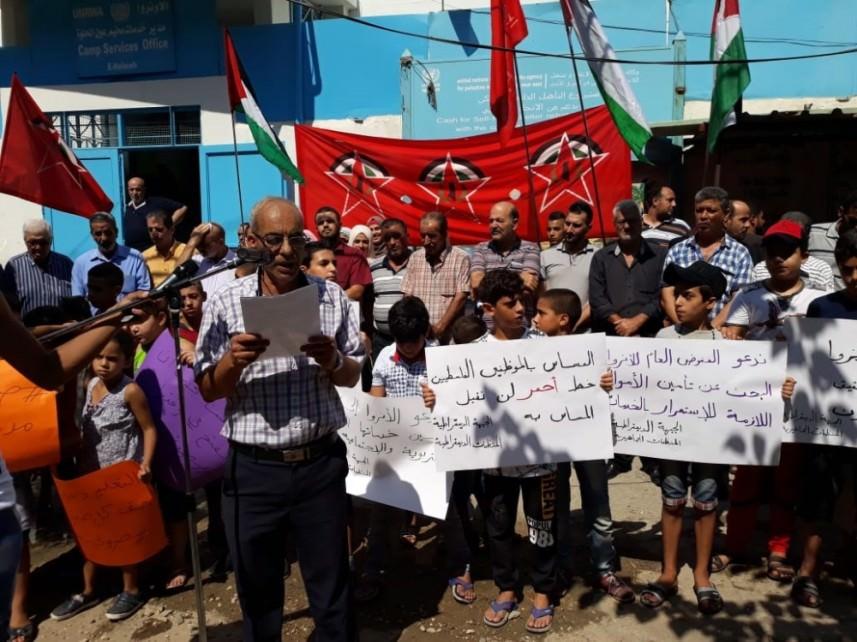 اعتصام في عين الحلوة || التمسك بـالأونروا شاهداً على القضية الفلسطينية