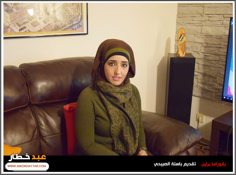 رفيق أبو ضلفة عضو المكتب السياسي لجبهه النضال الشعبي الفلسطيني في غزة في برنامج بانوراما برلين