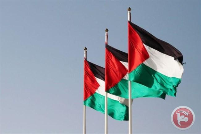 سفارتنا بألمانيا تحيي أمسية ثقافية وتعرض فيلم نادي غزة لركوب الأمواج