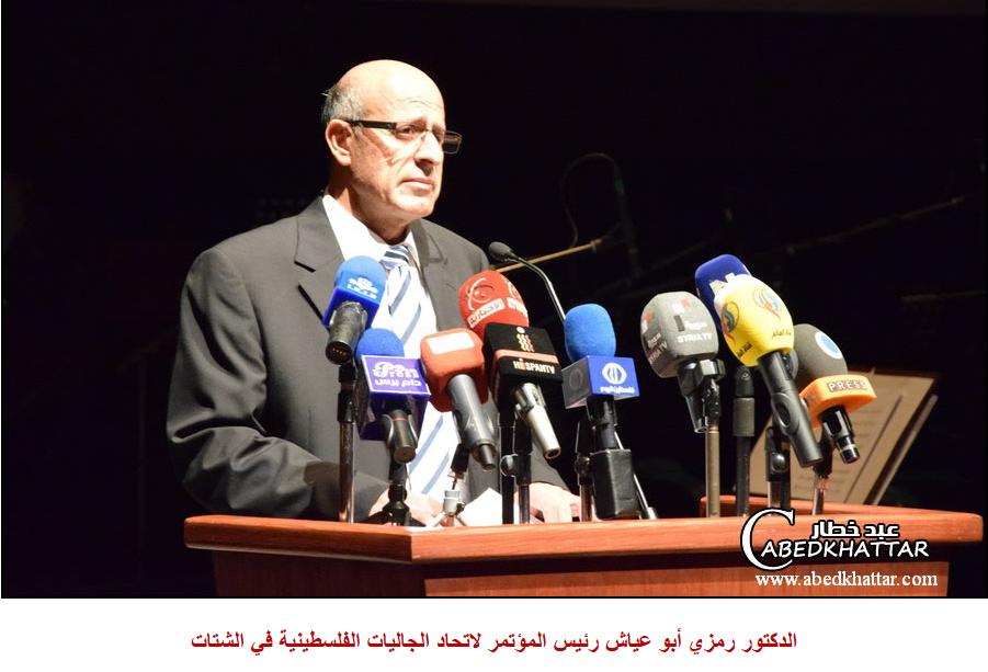 الدكتور رمزي ابو عياش