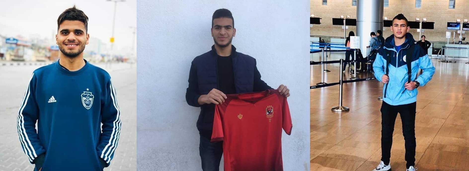 لاعبان فلسطينيان يلتحقان بالأهلي المصري وثالث مع ريال مدريد الإسباني