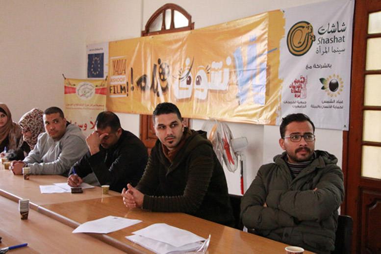 مركز غزة للثقافة والفنون ينظم عرضاً للفيلم الوثائقي