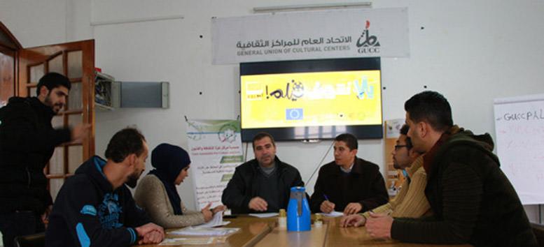 """مركز غزة للثقافة والفنون ينظم عرضاً للفيلم الوثائقي"""" كيف سمكت اليوم """"؟ رائعة المخرجة الصينية شاولو جوو"""