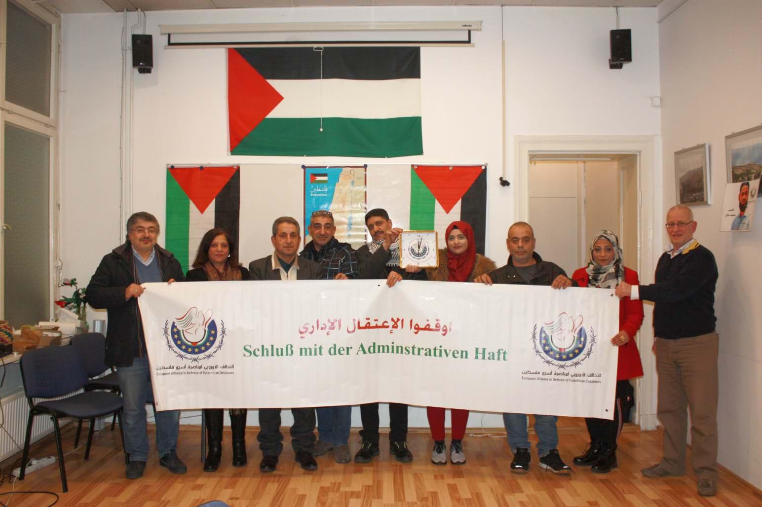 عقدت لجنة تنسيق برلين للتحالف الأوروبي لمناصرة أسرى فلسطين إجتماعها الدوري الموسع