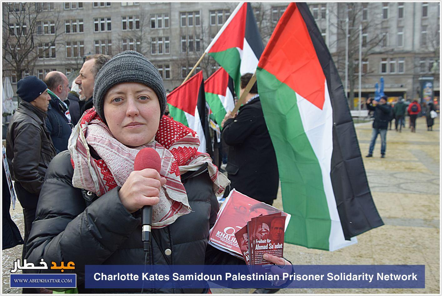 charlotte kates samidoun palestinian prisoner solidarity network