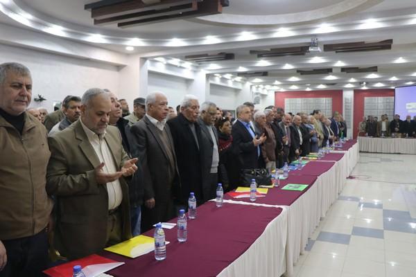 البيان الختامي لمؤتمر الحكيم الثاني في قطاع غزة تحت عنوان [ جريمة التطبيع وسبل المواجهة ]