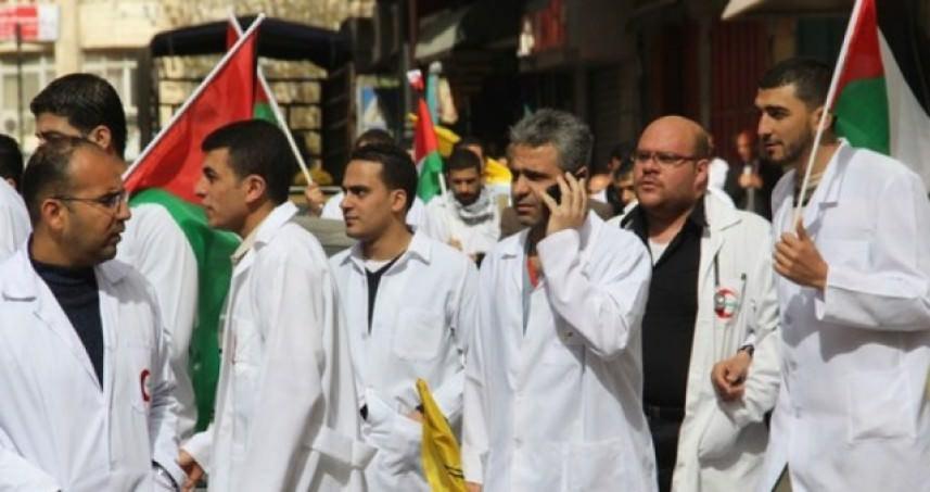 نقابة الاطباء تقرر وقف الاجراءات الاحتجاجية في رام الله