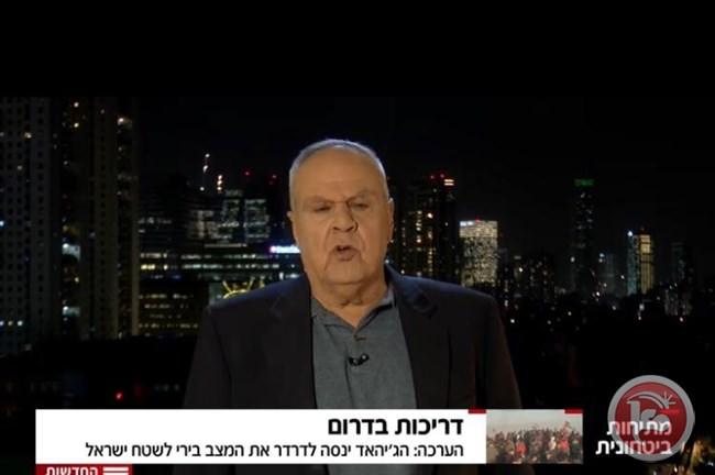 تلفزيون اسرائيل|| استنفار لحماية مطار اللد والجهاد الاسلامي قد يضرب غدا