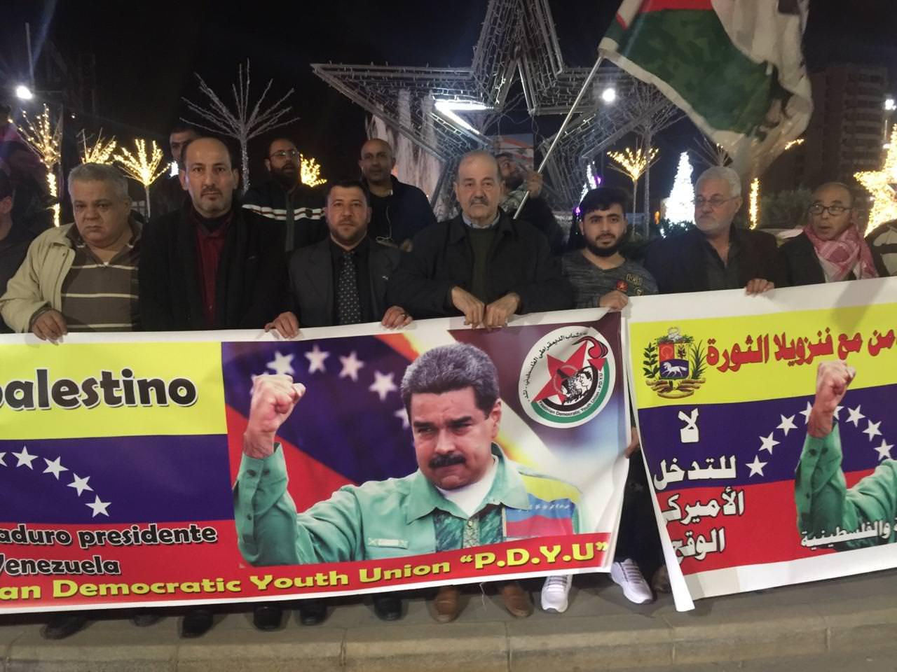 وقفة تضامنية مع فنزويلا والرئيس مادورو في صيدا