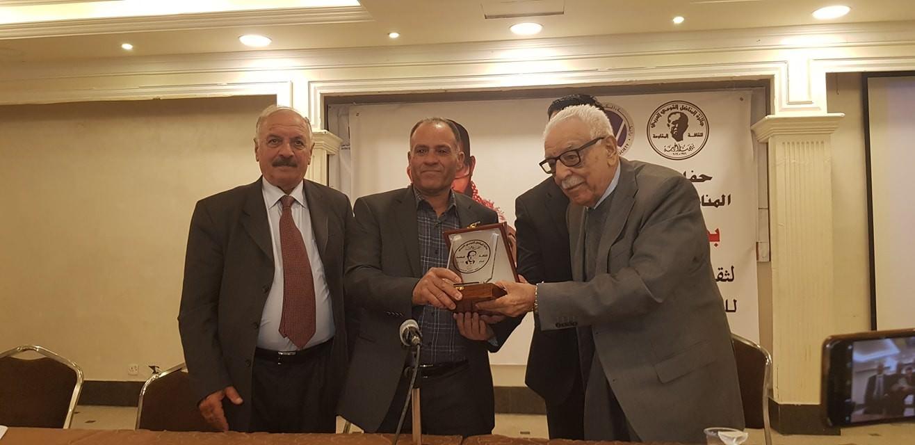 جائزة المناضل بهجت أبو غربية للشهيد باسل الأعرج