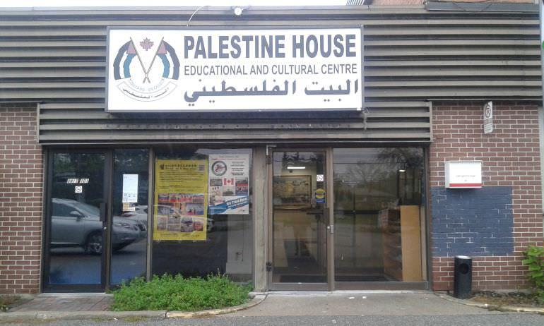 أبناء الجالية الفلسطينية يؤكدون إصرارهم على عمارة البيت الفلسطيني في كندا