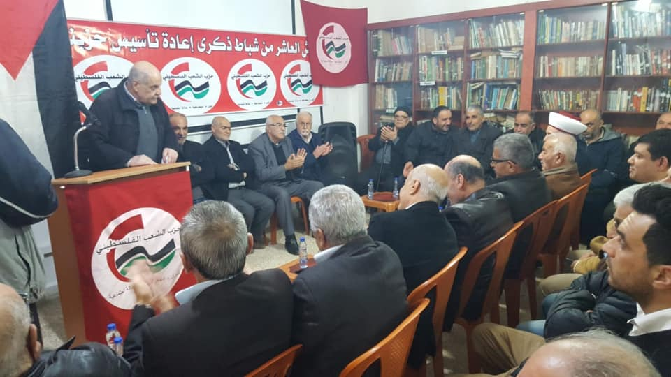 استقبال سياسي لحزب الشعب الفلسطيني في نهر البارد لمناسبة الذكرى ال ٣٧لاعادة تأسيسه