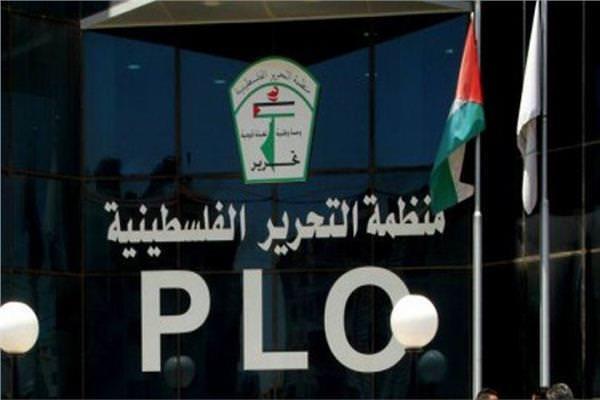 بيان صحفي صادر عن اللجنة التنفيذية لمنظمة التحرير الفلسطينية حول إغلاق القنصلية الأمريكية في القدس.