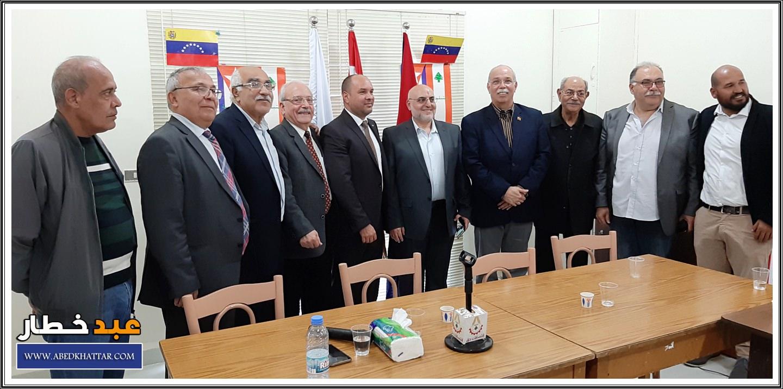 لقاء تضامني مع كوبا وفنزويلا في بيروت