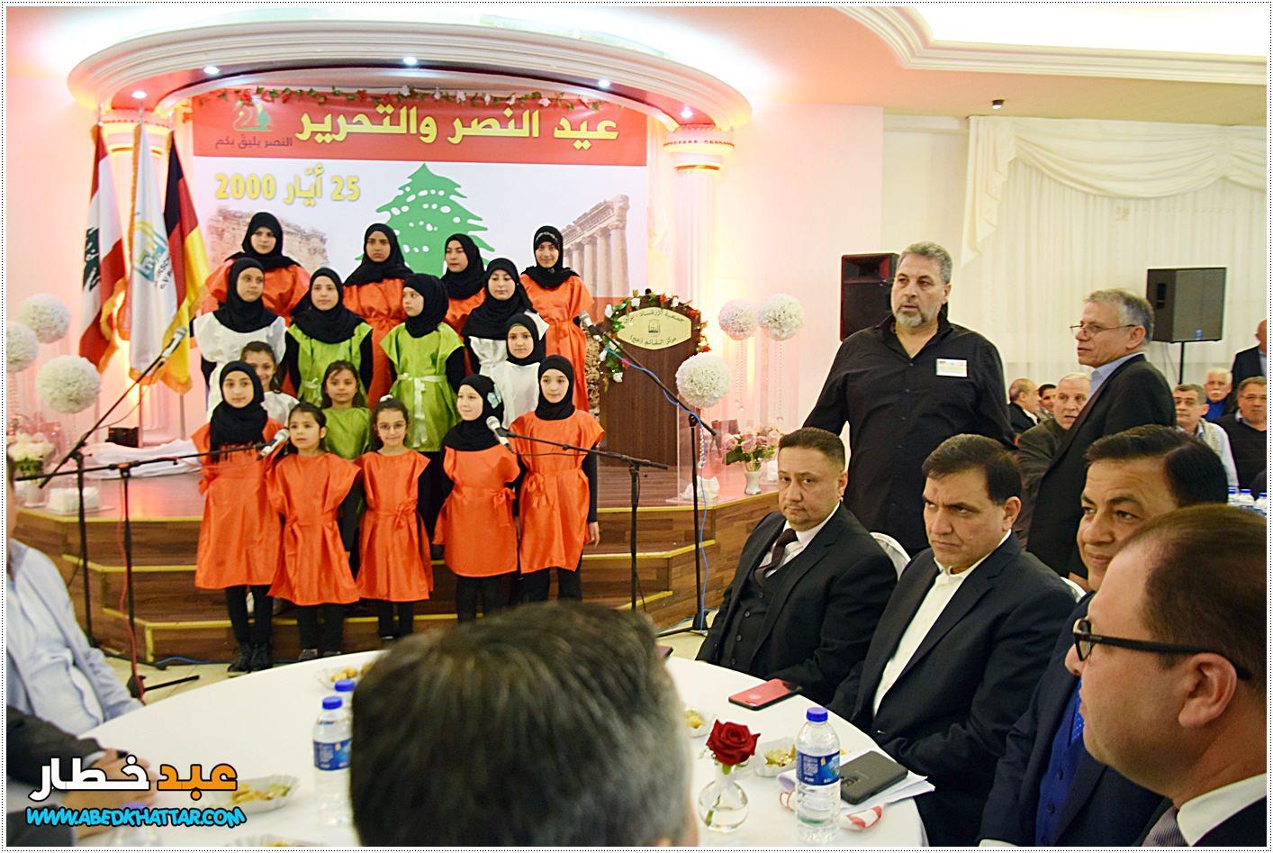 جمعية الإرشاد والجمعيات اللبنانية اقامت احتفال بمناسبةعيد النصر والتحرير