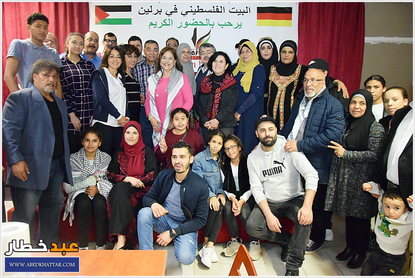 البيت الفلسطيني يقيم مأدبة إفطار جماعي في برلين