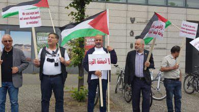 صور || وقفة احتجاج من أمام سفارة مملكة البحرين في العاصمة الألمانية برلين