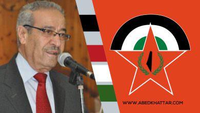 تيسير خالد || يدعو رجال الأعمال الفلسطينيين والعرب الى عدم المشاركة في مؤتمر المنامة