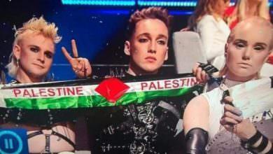 غزة وعلم فلسطين حاضران بقوة في نهائي يوروفيجن