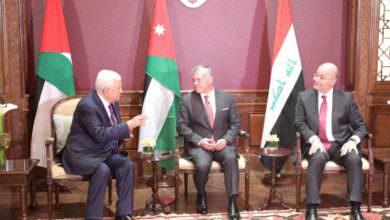 لقاء ثلاثي يجمع عباس والعاهل الأردني والرئيس العراقي في عمان